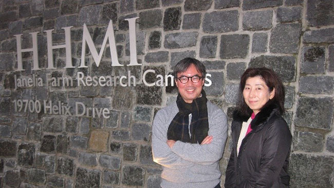 Charles Yokoyama in front of HHMI research center.