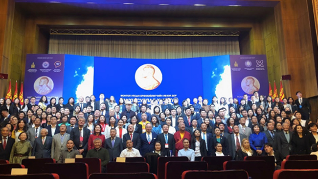 A public lecture held by the Mongolian Society for Neuroscience in 2018 at the House of Parliament, and attended by the public and politicians.